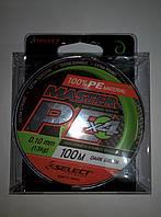 Шнур Select Master PE 100m 0.10mm 13kg
