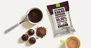 Какао-порошок 99,98% от КФ Коммунарка(оригинал) 100гр (Беларусь)