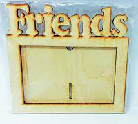 Фоторамка 10х15 Friends