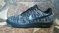 Мужские демисезонные кроссовки  Аир Форс черные с серым вязаные