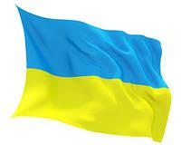 Флаги флажки гербы