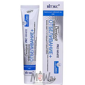 Витэкс - Dentavit PRO White Зубная паста проф. отбеливание+ 85г, фото 2