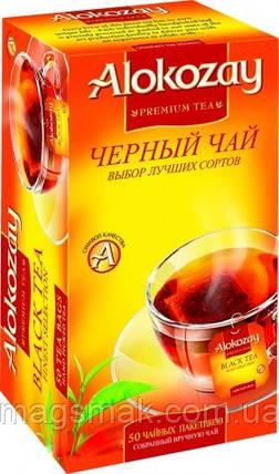 Чай Alokozay / Алокозай черный, 50 ПАК, фото 2