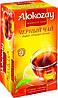 Чай Alokozay / Алокозай черный, 50 ПАК