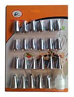 Набор кондитерских насадок -24 шт - металлические насадки