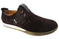 Туфли мужские спортивные Madoks Р.  42, фото 1