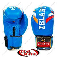 Перчатки боксерские Flex на липучке Zelart ZB-4276-Blue