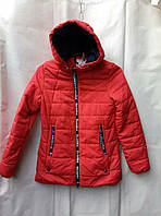 Куртка подросток демисезонная для девочки 7-11 лет,красная