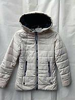 Куртка подросток демисезонная для девочки 7-11 лет,бежевая