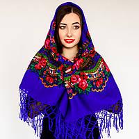 Украинский необычный платок для женщин (125х125см, синий, 100%-акрил)