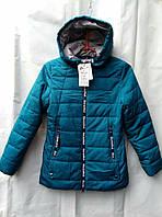 Куртка подросток демисезонная для девочки 7-11 лет,морская волна