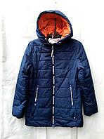 Куртка подросток демисезонная для девочки 7-11 лет,темно синяя
