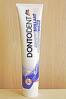Dontodent Brilliant Weiss зубная паста отбеливающая 125 мл. (Германия)
