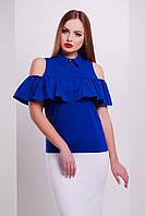 Блузка с открытыми плечами и воланом Калелья, синяя размеры S, M, L