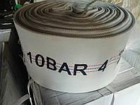 Пожарный напорный рукав 100 мм, 10 бар, 20 м, Болгария