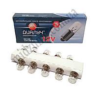 Лампа габаритная и дополнительного освещения 12V 3W BA9S