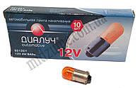 Лампа габаритная и дополнительного освещения T4W 12V 4W BA9S Amber