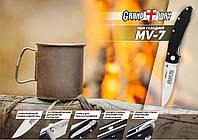 Нож складной MV-7, фото 1