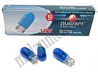 Лампа габаритная и дополнительного освещения W5W 12V 5W W2,1x9,5D Blue