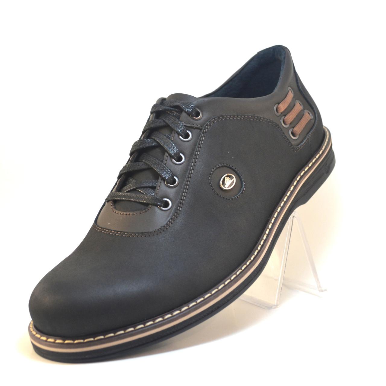 Полуботинки мужские кожаные Rosso Avangard Prince Black черные