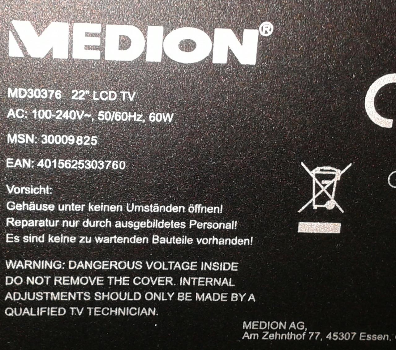 Пульт к телевизору  MEDION MD30376