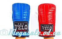 Снарядные перчатки Velo 4006, 2 цвета: кожа, M/L/XL