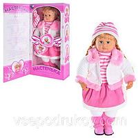 TG Кукла интерактивная говорящаа Настенька  MY002-003-008 КК