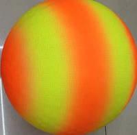 Мяч резиновый для детей Радуга
