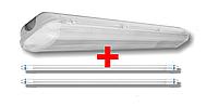 Светодиодный светильник ЛПП СИГМА 36W 4000К 3200Lm IP65 2х1200 мм с LED лампами, герметичный