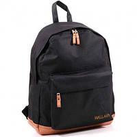 Ранец Рюкзак  школьный для подростка Wallaby 17-536-1