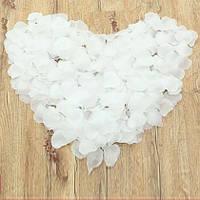 Искусственные лепестки роз белые (150шт) лепестки на свадьбу.
