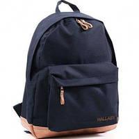 Ранец Рюкзак  школьный для подростка Wallaby Темно синий 17-536-2