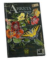 Анкета для девочек А5 тв/обложка+фольга 48 листов Мандарин