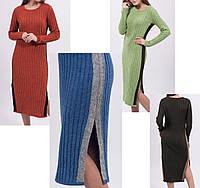 Платье-миди с разрезами. Вязаное женское платье. Шерстяное вязаное платье женское