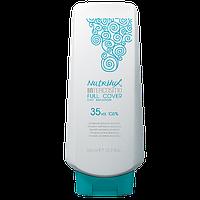 Nutrilux Full Cover 3%, 7.5%, 10.5% - Эмульсия-пероксид, 600 мл