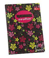 Дневник для девочек B6 64 листа Скат