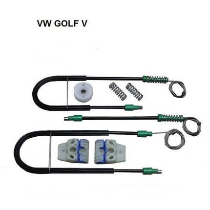 Ремкомплект стеклоподъемника Volkswagen Golf 5 пер. пр. дв., фото 2