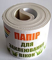 """Бумага для оклейки окон """"Скат"""" 50гр 5см"""