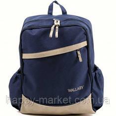Ранец Рюкзак  школьный для подростка Wallaby Синий-Беж 17-553428-3