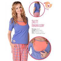 Пижама для беременных и кормящих мам Glory