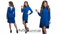Красивое платье №007-электрик