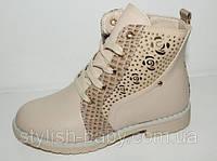 Детская демисезонная обувь бренда Y.TOP для девочек (рр с 32 по 37)