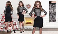 Эффектное платье№790-черный