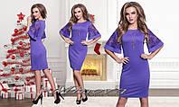 Фиолетовое выходное платье