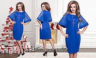 Синее выходное платье