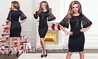 Черное выходное платье №063