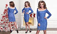 Гипюровое платье №060-электрик