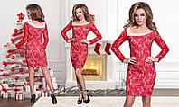 Гипюровое платье №060-красный
