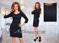 Платье с узором 260