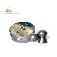 Пули пневматические H&N Fienld&Target Trophy, 500 шт/уп, 0,56 г, 4,5 мм